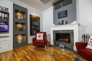Dimplex Electric Fireplaces - E 135 B