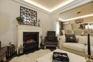 Dimplex Electric Fireplaces - E 136 A